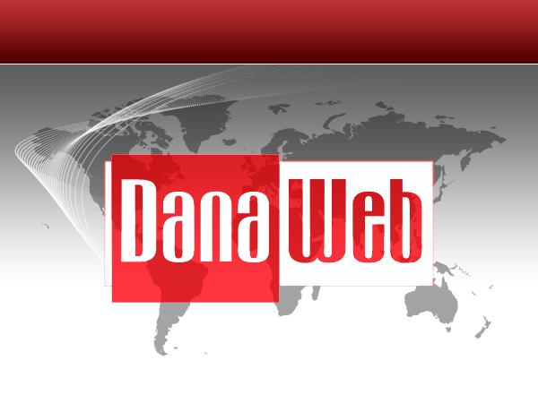 danamobil.dk is hosted by DanaWeb A/S